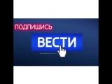 Телеканал Россия 24 снял сюжет о ДТП в Шацком районе Рязанской области, в котором погибла уроженка района 23-летняя Наталья Ак