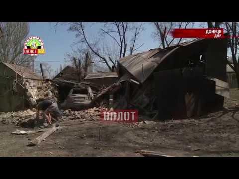 • Массированный обстрел окраин Донецка
