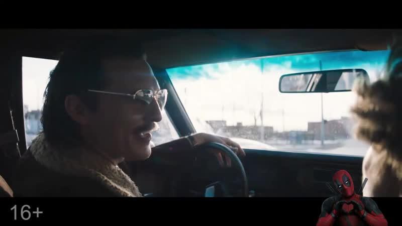 Смотреть новинки кино 2019. Фильм премьера Белый парень Рик White Boy Rick Онлайн в высоком качестве HD трейлер ,tksq gfhtym hbr