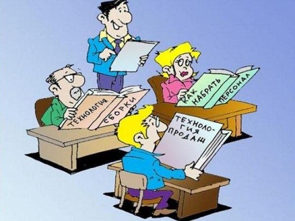 Как построить эффективную систему обучения в компании?