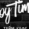 Joytime-Cafe | Тайм кафе Самара