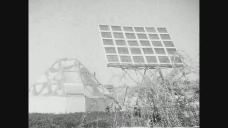 Солнечные энергетические установки, Союзвузфильм, 1983
