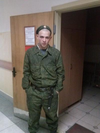 Евгений Буряк, 15 февраля , Красноярск, id58052267