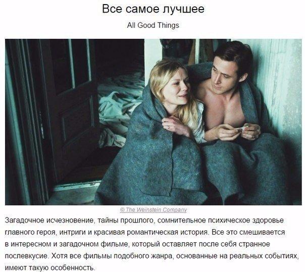 Фото №456257021 со страницы Каролины Романовой