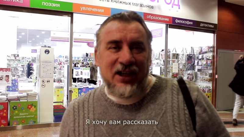Буктрейлер Театр мистера Фэйса ЭКСМО Андрей Ангелов