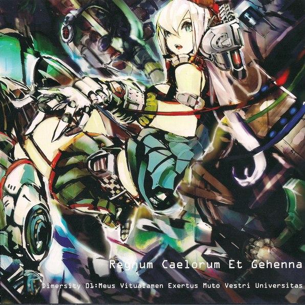 Regnum Caelorum Et Gehenna - Dimersity 01: Meus Vitualamen Exertus Muto Vestri Universitas (2012)