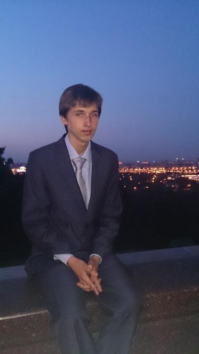Андрей Хромов, 8 сентября 1995, Москва, id27841904