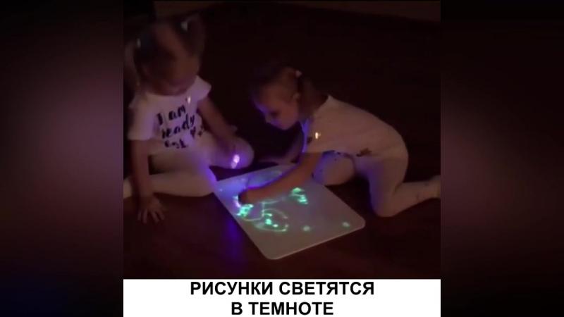 Интерактивный набор рисуй светом