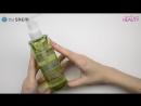 Гидрофильное масло The Saem Natural Condition Cleansing Oil Moisture