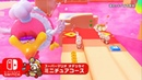 Captain Toad Treasure Tracker for Nintendo Switch Overview Trailer Full HD 60Fps
