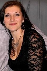 Полина Кичерова, 9 декабря , Петрозаводск, id11689595