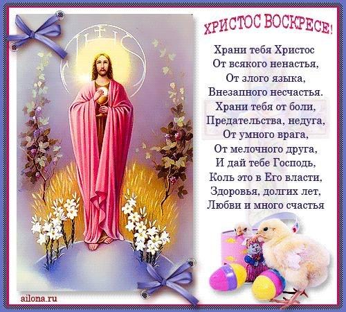 Фото №300100729 со страницы Дмитрия Градова