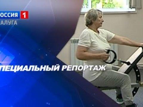 Специальный репортаж. Возраст – не причина отказываться от спорта - Вести 24