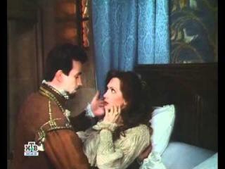 Генрих Наваррский и Шарлотта