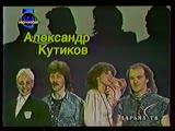 (staroetv.su) Ночной VJ (Дарьял-ТВ, декабрь 2000) Замыкая круг
