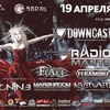 DOWNCAST, RADIO-MASTS, FLARE, Feramonz, GNINE +