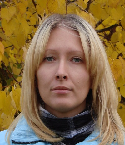 Екатерина Паринова, 15 декабря , Кемерово, id117486522