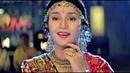 Pardesi Pardesi Jana Nahi Jhankar HD Raja Hindustani 1996 Aamir Khan Karishma Kapoor