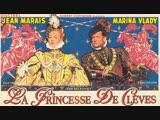 Принцесса Клевская La princesse de Cl