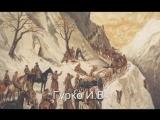 Марш Прощание Славянки Болгария 1877-1878 гг