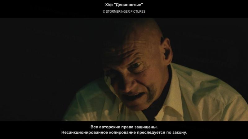 26.05.18. Этюд проекта Стая