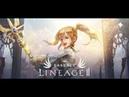 Качаем овера 24 04 19 часть1 Lineage 2 Essence server White