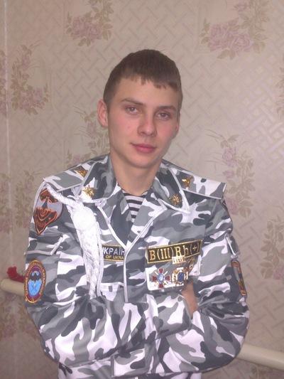 Саша Гайворонский, 9 января 1992, Днепропетровск, id194392213