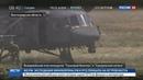 Новости на Россия 24 Российские военные начали отбор на Армейские международные игры