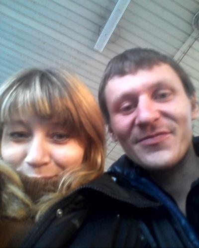 Александр Дубровин, 3 марта 1987, Тюмень, id15276465