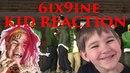 Реакция на 6ix9ine Kooda Kid Reaction