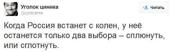 Двое украинских военнослужащих ранены в результате боевых действий в Крымском и Троицком, - Москаль - Цензор.НЕТ 8743