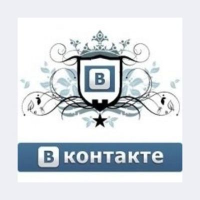 Vllova Лова, 13 апреля , Белгород-Днестровский, id43319475