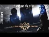 Первая серия фанатского веб-сериала по вселенной фильма Судья Дредд 3D - CURSED EDGE - PROG 1