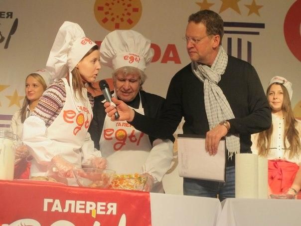 В Оренбурге установлен мировой рекорд салата оливье - Страница 2 VmWFW85A698