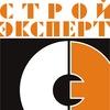 ООО ГК «Строй-Эксперт»
