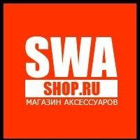 swa2011