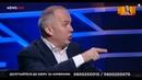 Шуфрич коррумпированный парламент не может назначить честное правительство 15 02 19