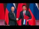 Сегодня - первый день официального визита Владимира Путина в Китай - Первый канал