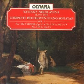 Ludwig Van Beethoven альбом Beethoven: Piano Sonatas Nos. 1 - 3