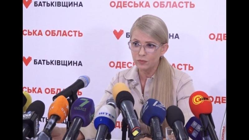 Юлия Тимошенко Батьківщина не будет объединяться ни с одной партией