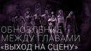 Dead by Daylight Костян ►PLAY - LP 2 ОБНОВЛЕНИЕ 2.1.0!