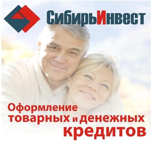 доска объявлений камень на оби: