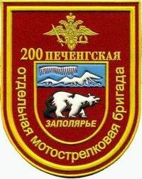 Руслан Намазов, 11 октября , Белгород, id135957382