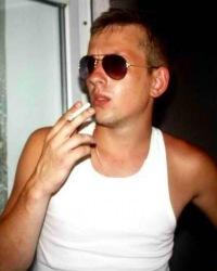 Alex Grip, 12 августа , Саратов, id126507146