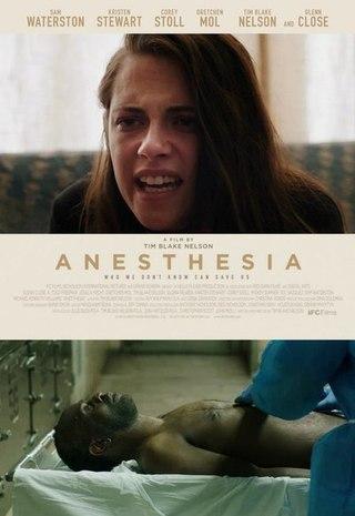 Анестезия (2015)