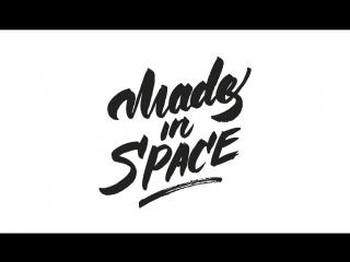 Made In Space - Hard Choice OSU (Live) (Отрывок)