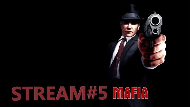 🔴Стрим, Mafia - The City of Lost Heaven.Прохождение, Ностальгия 5 был таксистом, стал Гангстером!