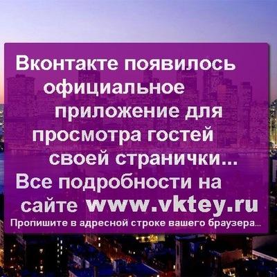 Максим Городилов, 6 октября , Нальчик, id175274659