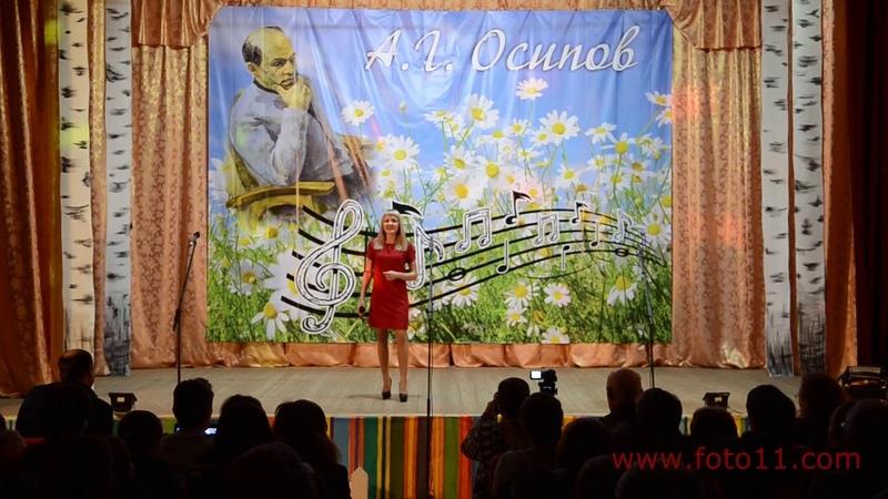 Няньӧн Солӧн поет К Пономарева солистка группы Север на Коми языке