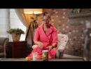 Ирина Хакамада готовит Energy Diet Ваниль Легкий способ похудеть NL Products